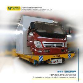 搬运车蓄电池低压轨道电动平车过跨车 遥控手柄转运车