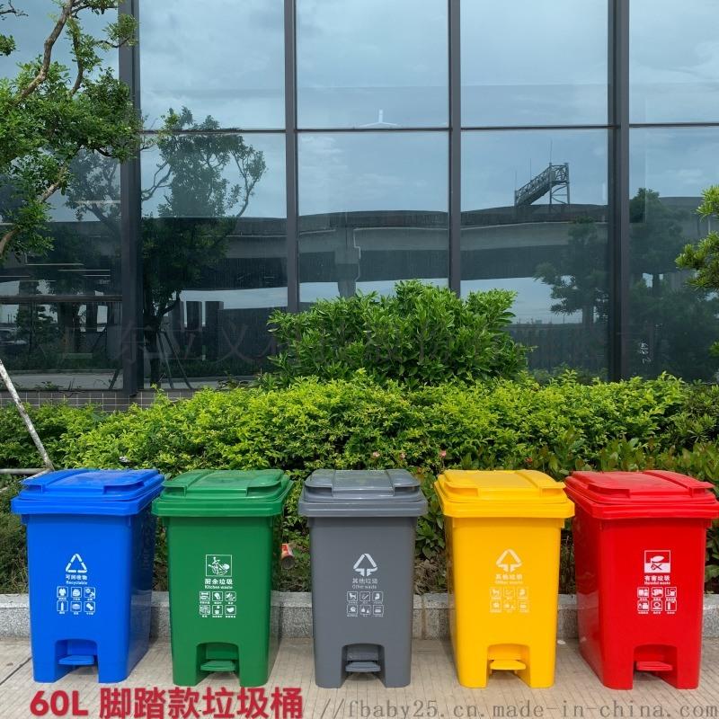分類垃圾桶戶外垃圾桶 中山分類
