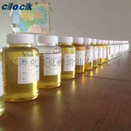 烷基苯导热油出厂指标, 检测报告