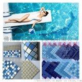 江蘇藍色遊泳池陶瓷馬賽克瓷磚批發廠家