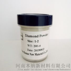 钻石粉高强度金刚石微粉0.25-60微米金刚石
