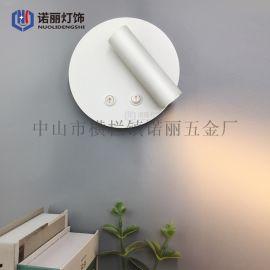 LED现代几何明装床头壁灯