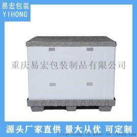 双层物流围板箱 HDPE板材厚吸塑包装
