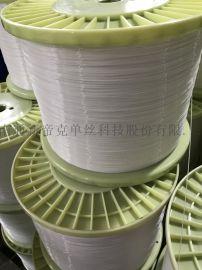 汽车轮胎垫布用 0.5 涤纶单丝