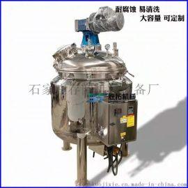 现货1吨不锈钢加热反应釜日化304真空脱泡罐