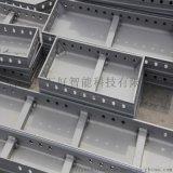建築鋁膜板噴粉噴塑