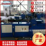 金属圆锯机,CNC切管机伺服送料