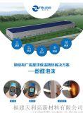 養豬場/養雞場鋼結構廠房保溫隔熱防火材料