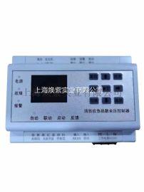 消防应急疏散余压监控系统(主机)价格多少钱(壁挂式, 7寸液晶