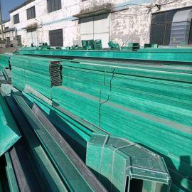 建筑工地电缆槽环氧树脂玻璃钢电缆桥架