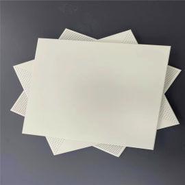 银行铝扣板白色吊顶 天花铝扣板白色穿孔效果
