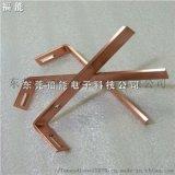 福能電廠紫銅銅排規格 動力電池銅排詢問