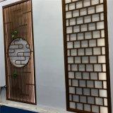花溪雨金屬背景牆鋁屏風 浪漫餐廳不鏽鋼拉絲鋁屏風
