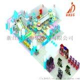 淘氣堡樂園 兒童遊樂設備 淘氣堡廠家 淘氣堡設備