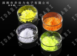 LED荧光粉日本进口三菱化学保障专利荧光粉