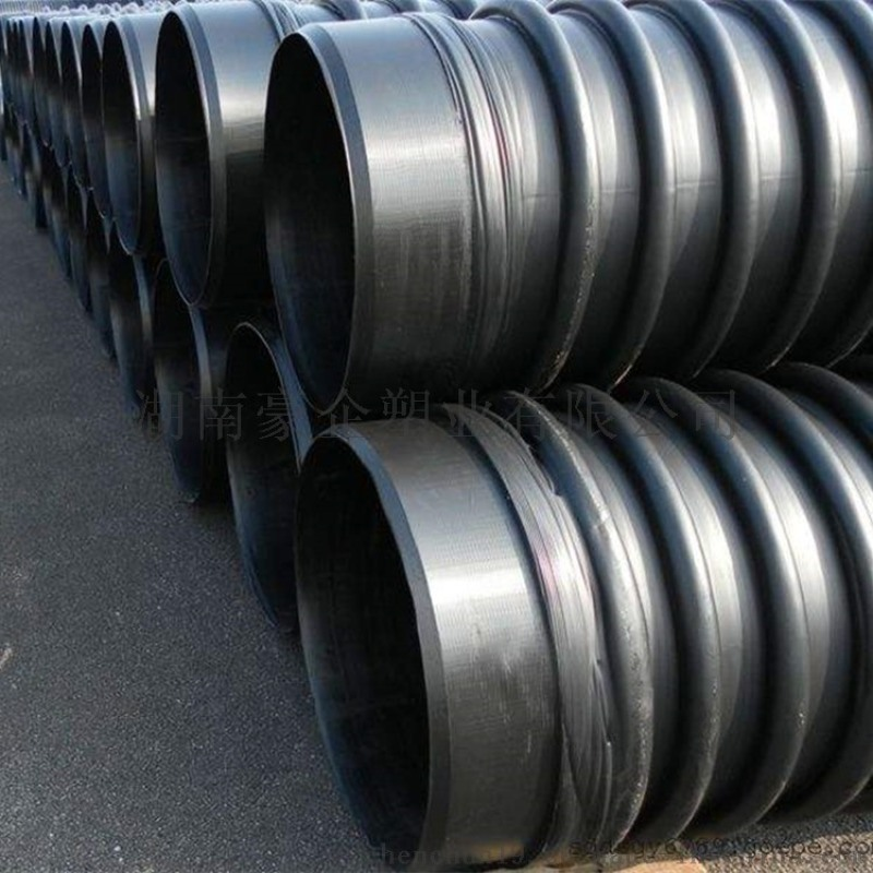 湖南雙壁波紋管塑料管克拉管差別排污管dn500