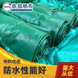 防水帆布 PVC涂塑布 盖货防水布
