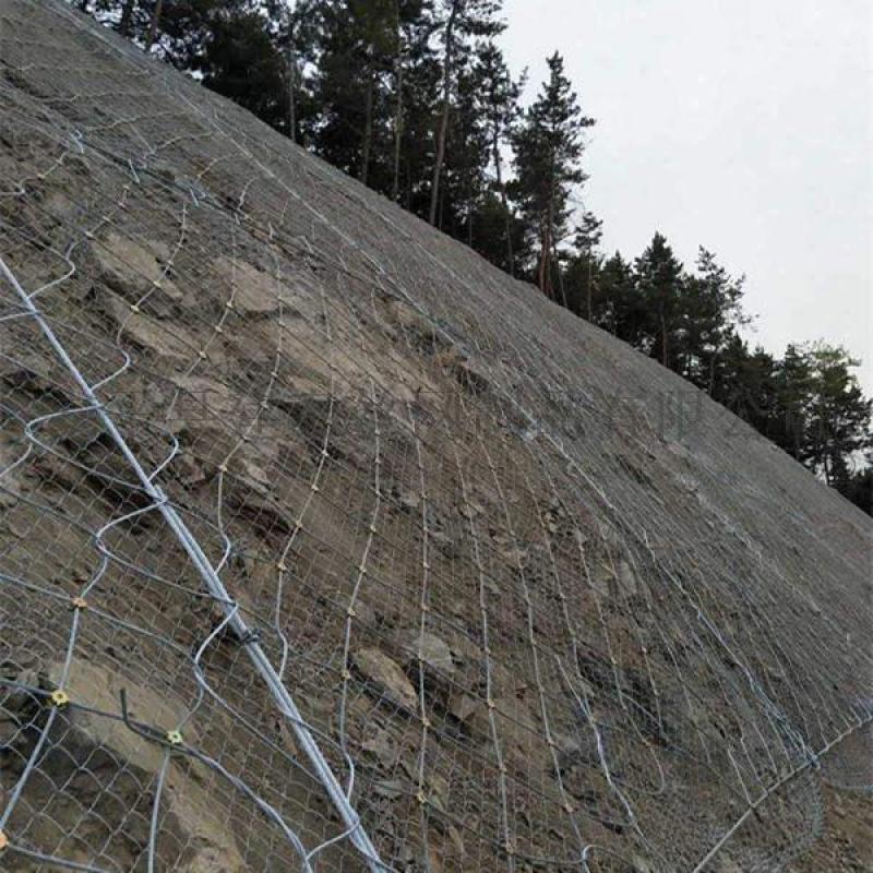 西藏矿山边坡防护网 新疆主动防护网