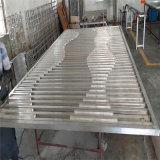贵州科技园项目铝方通 格栅铝方管墙身隔断
