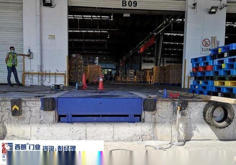 徐州物流碼頭卸貨平臺
