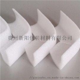 贵阳新阳珍珠棉EPE贵阳珍珠棉供应商