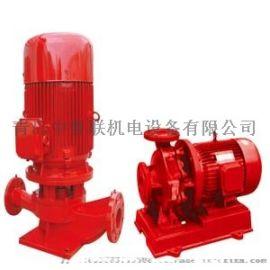青岛XBD-L型立式管道消防泵多级消防泵