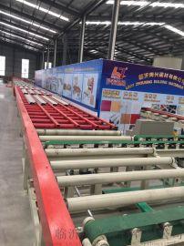 自动石膏线加工生产设备