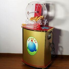50乒乓球摇号机电动摇奖机转盘  机全自动