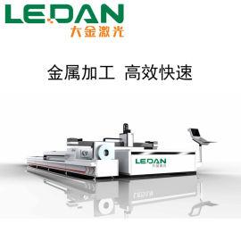 碳钢激光切割机 金属激光切割机