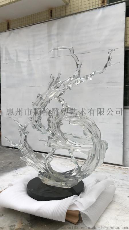 现代简约浪花雕塑-大堂雕塑