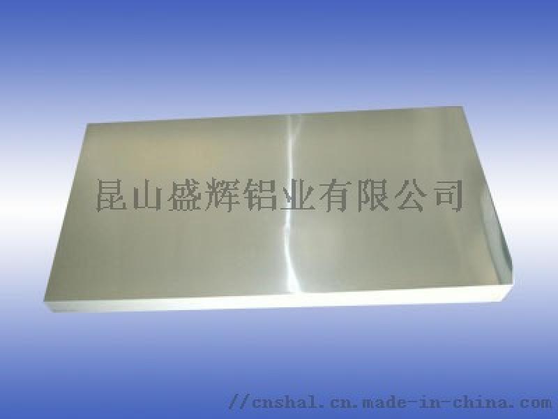 供應廠價現貨江蘇7075合金鋁板38元起!