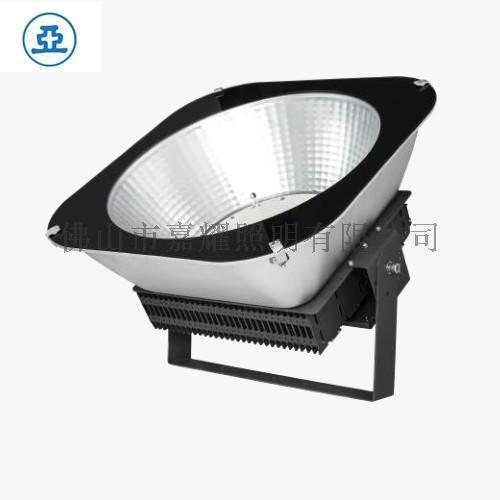 上海亞明LED塔吊燈TT07A 600W800W