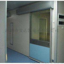 四川电动防护门厂家 防辐射X光射线电动防护门