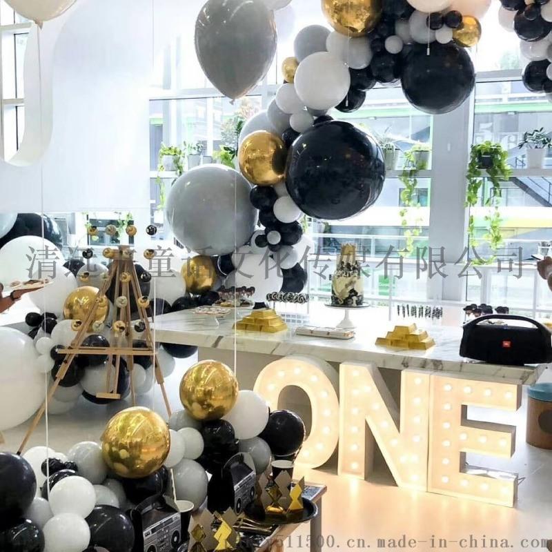 清远宝宝宴生日派对气球布置制作装饰