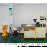 专业生产 塑料造粒子母机 滚刀式切粒机