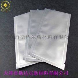 防潮铝箔袋,自封袋,铝塑袋,真空铝箔袋,密封袋