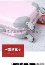 海马刀割纸器多功能海马刀割纸器**塞开瓶器行李箱