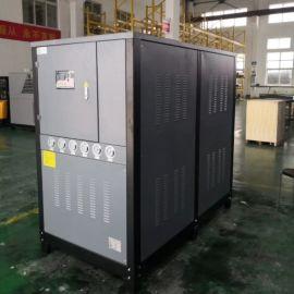 水冷式冷水机 工业水冷冷水机 箱式水冷冷水机