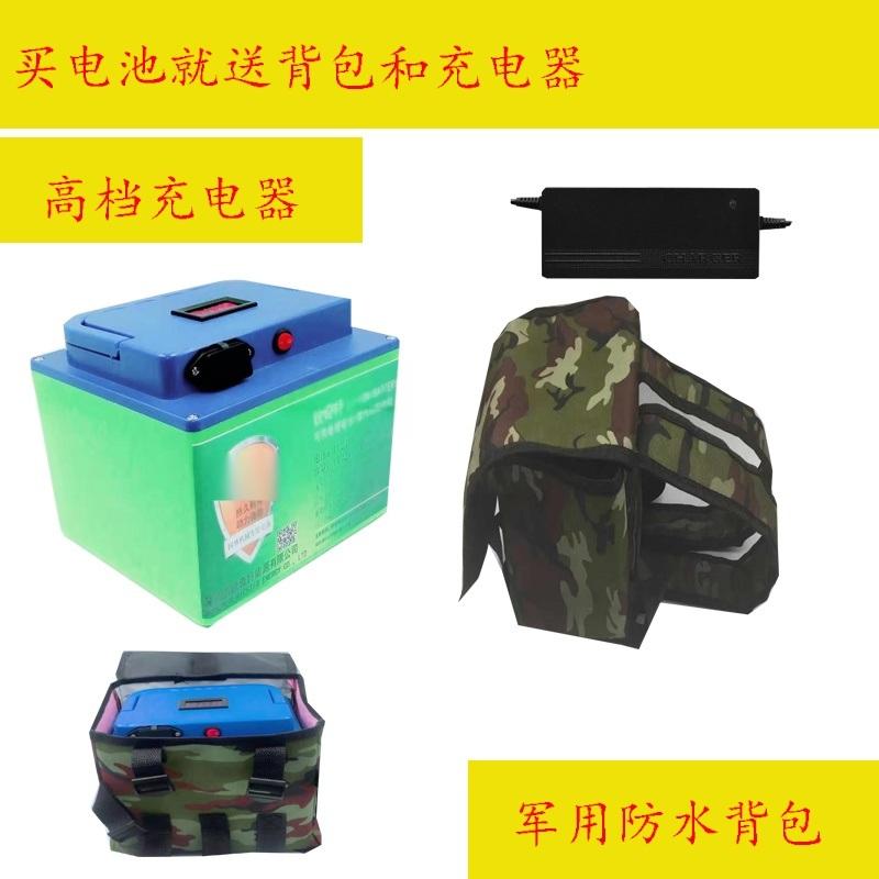 热销48V24V割草机采茶机绿篱机园林机械锂电池