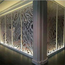 酒店雕花铝单板 餐厅门头雕花铝单板
