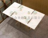 茶餐廳大理石桌子,人造石餐檯報價,食堂餐飲店桌椅