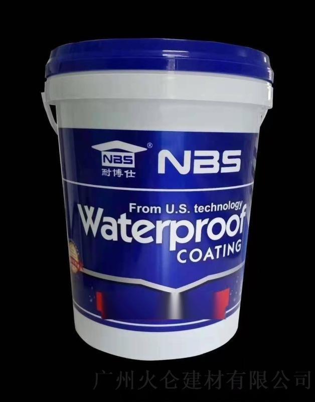 耐博仕K11室内 阳台 卫生间防水涂料