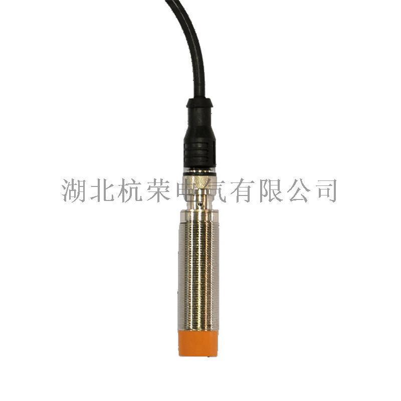 HD-MV01A,电梯传感器,防爆电梯传感器
