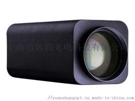 远尚光电YS-D602-AF 60倍长焦透雾镜头