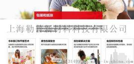 汉高热熔胶SUPRA 100汉高热熔封箱胶