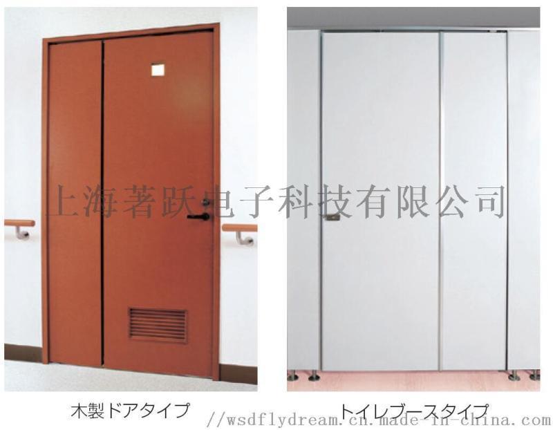 日本进口BEST折叠门大小2扇中折机能门