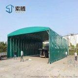 濮阳范县厂家直销大型移动推拉棚仓库推拉棚活动雨棚