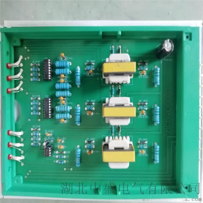 進相器專用控制板   SMS進相器控制板