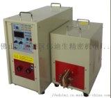 汽配机壳热处理高频热配合加热机设备