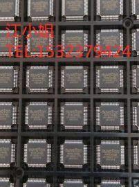 新唐低功耗ML51FB9AE